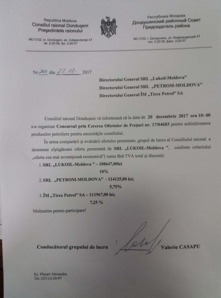 Rezultatele la COP nr. 1704683 din 20.12.17 Benzina Ai-95
