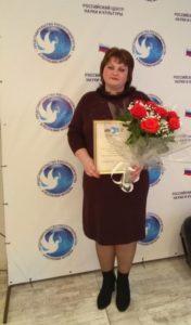 Sincere felicitări pedagogului Barbaroș Irina, profesoară de limba și literatura rusă