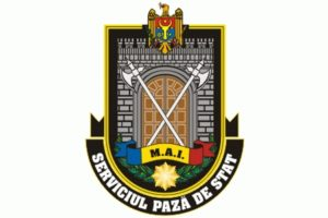 Mesaj de felicitare cu prilejul Zilei lucrătorului Servicii paza de stat (29 octombrie)