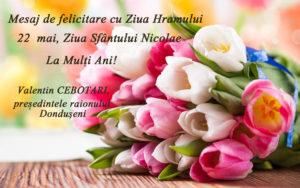 Mesaj de felicitare cu Ziua Hramului 22 mai, Ziua Sfântului Nicolae