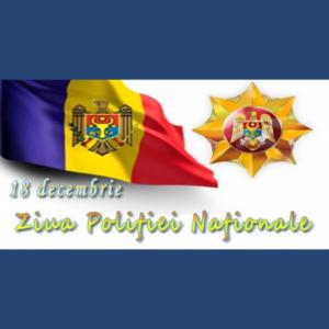 Felicitare cu privire la Sărbătoarea profesională – Ziua Poliţiei Naţionale