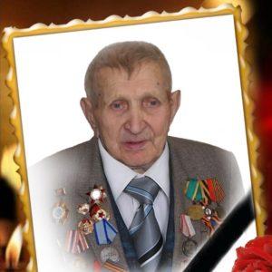 Mesaj de condoleanțe. S-a stins din viață veteranul de Război Vasile TIHONOV.
