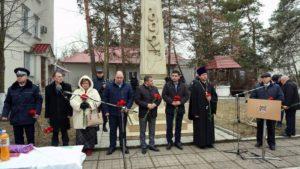 Miting consacrat Comemorării Eroilor căzuți în perioada conflictului armat din Transnistria